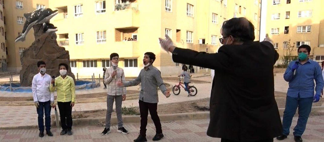 نماهنگ متفاوت در_خانه_میمانیم / پخش شده از شبکه فارس